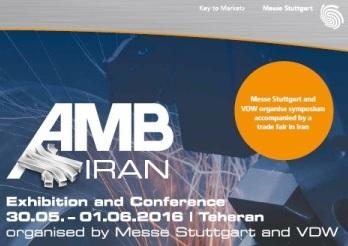 AMB IRAN-photo (2)